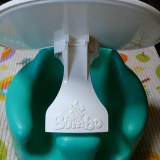 バンボ(Bumbo)のBumbo バンボ テーブル付き(その他)