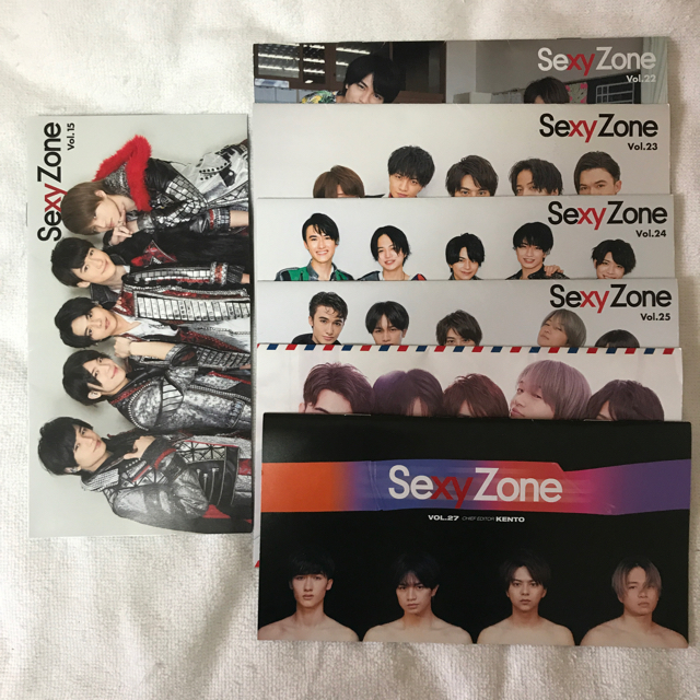 Sexy Zone(セクシー ゾーン)の✴︎SexyZone FC会報✴︎no.15+no.22〜27 /7冊セット  エンタメ/ホビーのタレントグッズ(アイドルグッズ)の商品写真