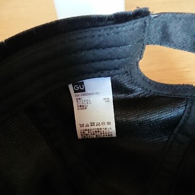 GU(ジーユー)の黒キャップ GU  レディースの帽子(キャップ)の商品写真