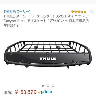 スーリー(THULE)の■メーカー:THULE (スーリー) ■メーカー品番:TH859XT(車外アクセサリ)