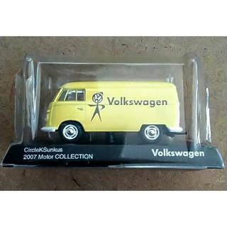 フォルクスワーゲン(Volkswagen)の非売品 新品未使用 京商 サークルKサンクス フォルクスワーゲンバス(ミニカー)