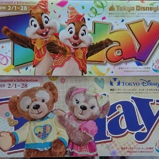 ディズニー(Disney)の東京ディズニーリゾート Today 2019年2月1日~28日 ランド&シー(その他)