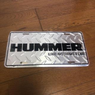ハマー(HUMMER)の即決 新品 HUMMER ハマー プレート(その他)