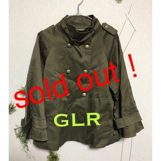 グリーンレーベルリラクシング(green label relaxing)の⿴ GLR ナポレオンミリタリーブルゾン(ミリタリージャケット)