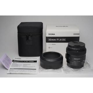 シグマ(SIGMA)のSIGMA 30mm f1.4 DC Canon・キャノン用 APS-C(レンズ(単焦点))