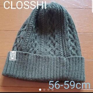 シマムラ(しまむら)のCLOSSHI ニット帽 カーキ(ニット帽/ビーニー)
