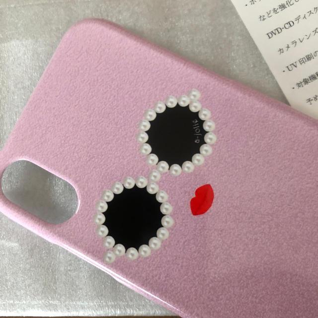 Alice+Olivia - 【a-jolie アジョリー】パールサングラスちゃん iPhone X  の通販 by Rintaro's shop|アリスアンドオリビアならラクマ