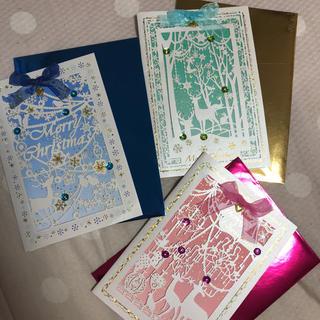 クリスマスカード 3枚セット(カード/レター/ラッピング)