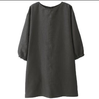 ムジルシリョウヒン(MUJI (無印良品))の無印良品 麻平織 割烹着 かっぽう着 墨黒(収納/キッチン雑貨)