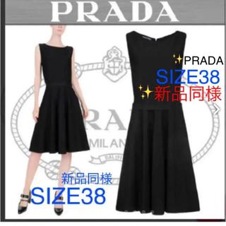 d2334ec74aa7 プラダ ドレスワンピース(ブラック/黒色系)の通販 19点   PRADAを買う ...