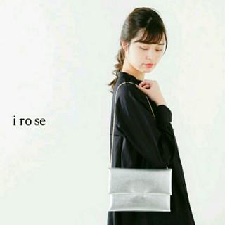 イロセ(i ro se)のirose シームレスショルダーケース Mサイズ(ショルダーバッグ)