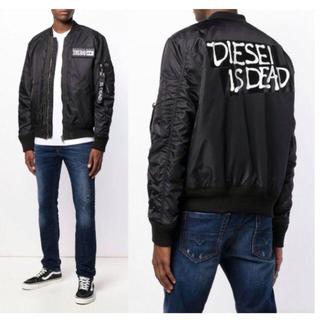 ディーゼル(DIESEL)の【正規品】DIESEL ディーゼル IS DEAD ロゴ ボンバージャケット M(その他)
