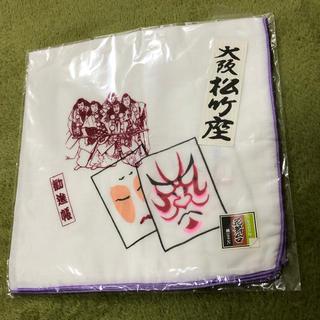 新品 大阪松竹座 手拭い(伝統芸能)