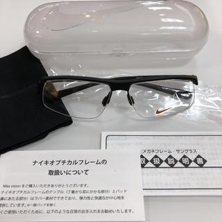 ナイキ(NIKE)のNIKE ナイキ NK7071/3 069 メガネ 眼鏡 フレーム 新品 正規品(サングラス/メガネ)