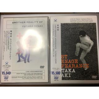 尾崎豊 DVD2枚(映画音楽)