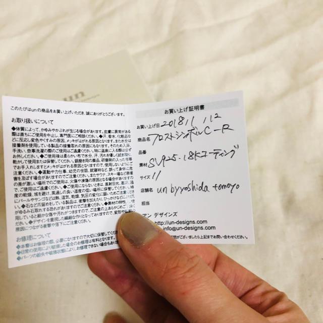 UNITED ARROWS(ユナイテッドアローズ)のun by yoshida tomoyo リング レディースのアクセサリー(リング(指輪))の商品写真