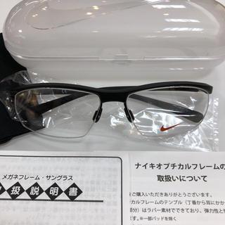 ナイキ(NIKE)のNIKE ナイキ NK7070/3 010 メガネ 眼鏡 フレーム 新品 正規品(サングラス/メガネ)