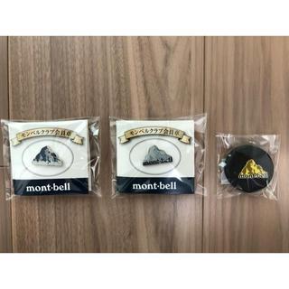 モンベル(mont bell)のモンベル 会員証 ピンバッチ ブロンズ・シルバー・ゴールド 3点セット(その他)