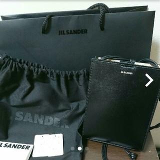 ジルサンダー(Jil Sander)のジルサンダー タングル 新品未使用 JIL SANDER(ショルダーバッグ)