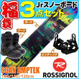 ロシニョール(ROSSIGNOL)のキッズ スノーボード 美品 ロシニョール 元値2万4千(ボード)