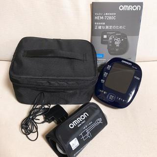 オムロン(OMRON)のYukinko様専用 オムロン 上腕式血圧計 HEM-7280C(その他)