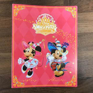 ディズニー(Disney)のマジックキャッスル☆カードホルダー☆キラキラシャイニースター☆(カードサプライ/アクセサリ )