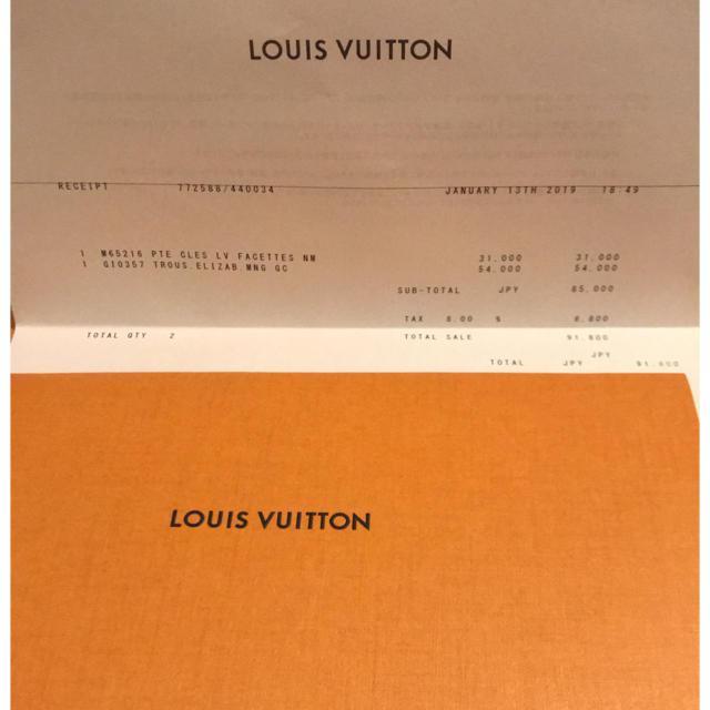 LOUIS VUITTON(ルイヴィトン)のルイヴィトン キャットグラム  ペンケース インテリア/住まい/日用品の文房具(ペンケース/筆箱)の商品写真