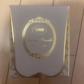 サボン(SABON)の新品未使用 サボン アロマ キャンドル スウィートバニラ(キャンドル)