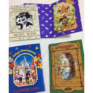 ディズニー(Disney)のディズニーテレホンカード 50度数 4種類セット 未使用(その他)