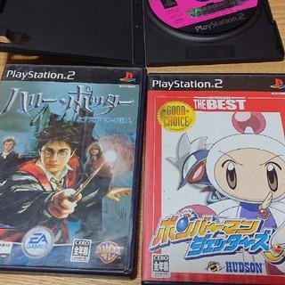 プレイステーション2(PlayStation2)のH,ps2ソフトジャンク(家庭用ゲームソフト)