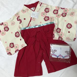 袴ロンパース、靴下 2点セット(Tシャツ/カットソー)