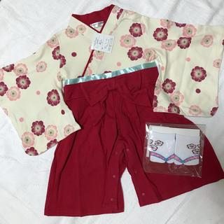 袴ロンパース 80 靴下セット(ロンパース)