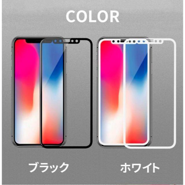 Iphone 7 ケース おしゃれ 男 | iphone7 ケース かわいい ok