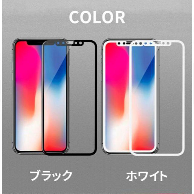iphonex ケース 鏡面 / iPhoneXS 強化ガラス保護フィルムの通販 by 菜穂美@プロフ要重要|ラクマ