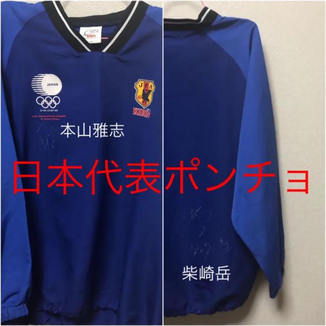 NIKE(ナイキ)の鹿島アントラーズ 柴崎岳 ユニフォーム スポーツ/アウトドアのサッカー/フットサル(応援グッズ)の商品写真