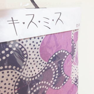 浴衣 紺 紫 白