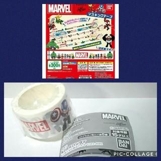 マーベル(MARVEL)のキャプテンアメリカ&バッキー マスキングテープ マーベル MARVEL(テープ/マスキングテープ)
