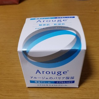 アルージェ(Arouge)のbibi0418-31さん専用 アルージェバリア保湿 エクストラモイストクリーム(フェイスクリーム)