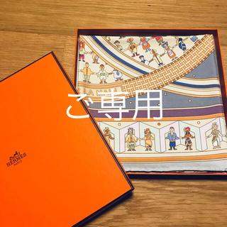 エルメス(Hermes)の新品未使用 エルメス カレ 90 大判スカーフ(スカーフ)