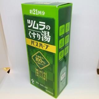 ツムラ(ツムラ)のツムラのくすり湯 バスハーブ(入浴剤/バスソルト)