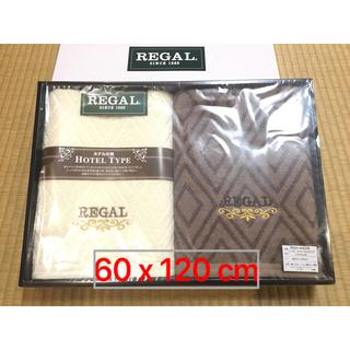 リーガル(REGAL)のきー様専用 2セット (リーガル タオル バスタオル 60x120)(タオル/バス用品)