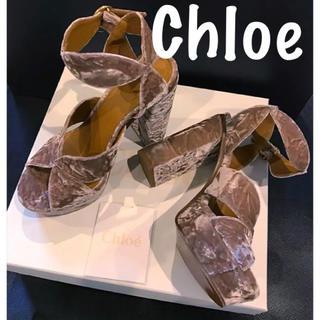 クロエ(Chloe)の美品♡Chloeクロエグラフィックリーブスプラットフォームサンダル(サンダル)