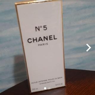 シャネル(CHANEL)のCHANEL シャネル No5 ミルキーバス バスエッセンス(入浴剤/バスソルト)