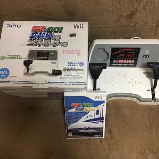 ウィー(Wii)の【ギャラクスス様専用】Wii 電車でGO!専用コントローラ&ソフト(家庭用ゲームソフト)