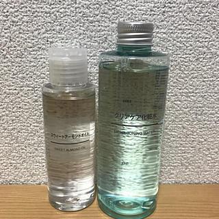 ムジルシリョウヒン(MUJI (無印良品))の無印良品 ぽこまま様専用(化粧水 / ローション)