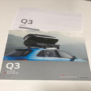 アウディ(AUDI)のアウディ Q3 純正 アクセサリー カタログ  パンフレット AUDI(カタログ/マニュアル)
