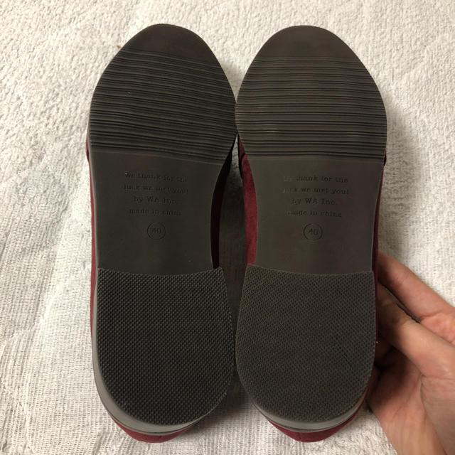 ORiental TRaffic(オリエンタルトラフィック)のオリエンタルトラフィック  タッセルシューズ レディースの靴/シューズ(その他)の商品写真