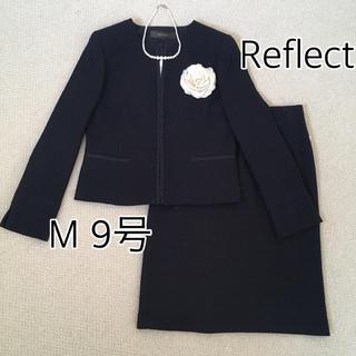 リフレクト(ReFLEcT)の【限定お値下げ◇新品◇卒業式 入学式 スーツ リフレクト ネイビー M】(スーツ)