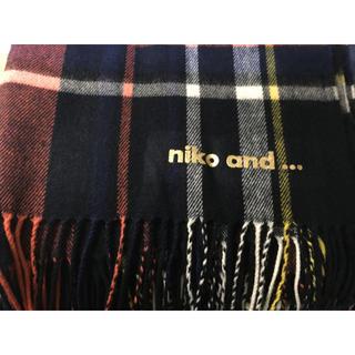 ニコアンド(niko and...)のマフラー niko and...(マフラー)