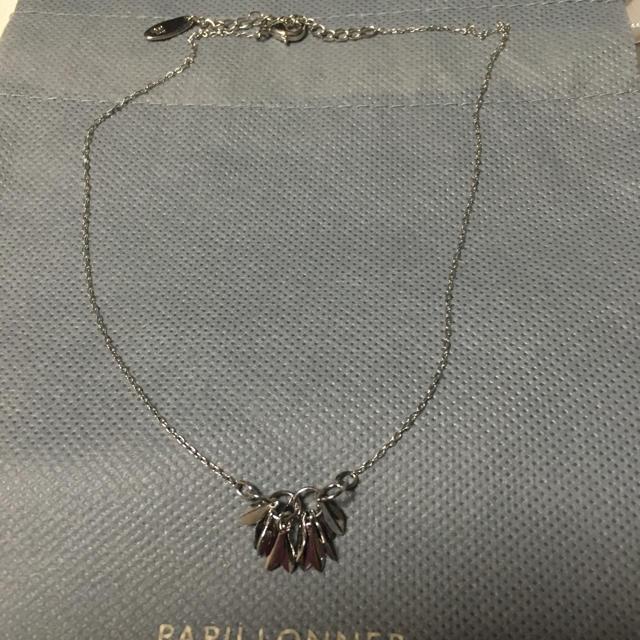 PAPILLONNER(パピヨネ)のパピヨネ   シルバーネックレス  新品 レディースのアクセサリー(ネックレス)の商品写真